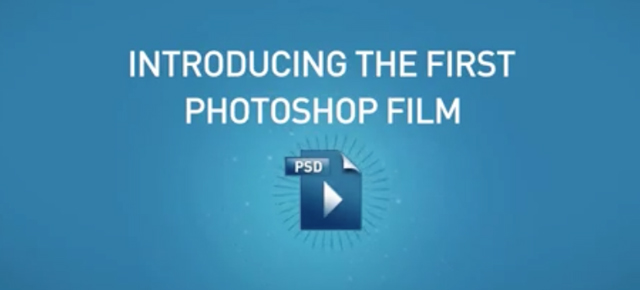 The First Photoshop Film